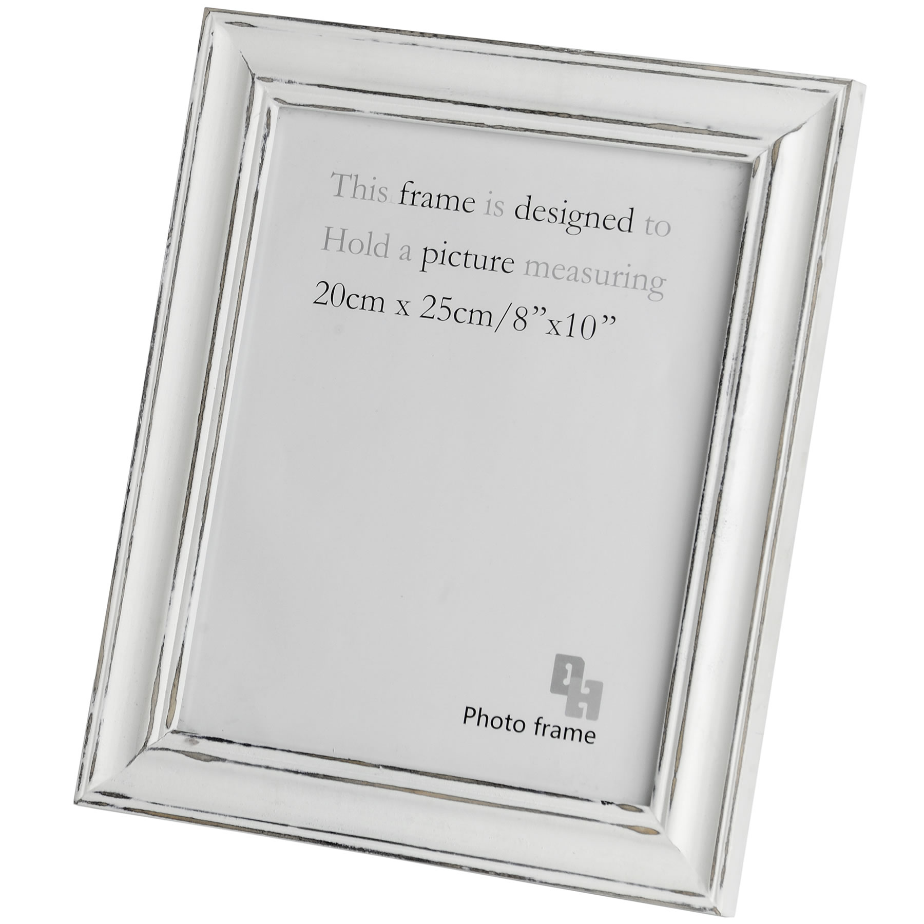 8 x 10 inch Antique white photo frame From Hill Interiors