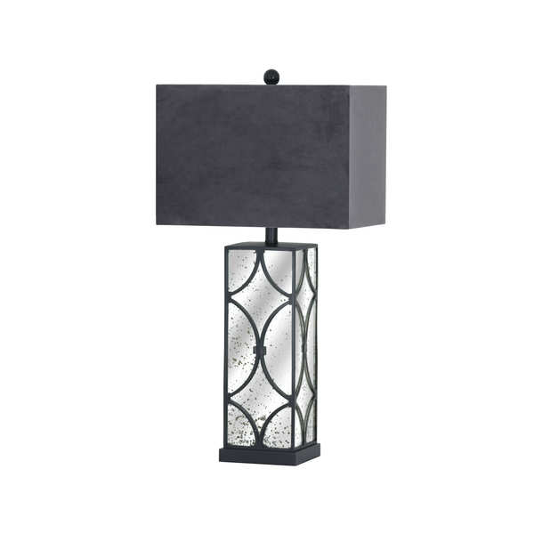 Atticus Mirrored Table Lamp