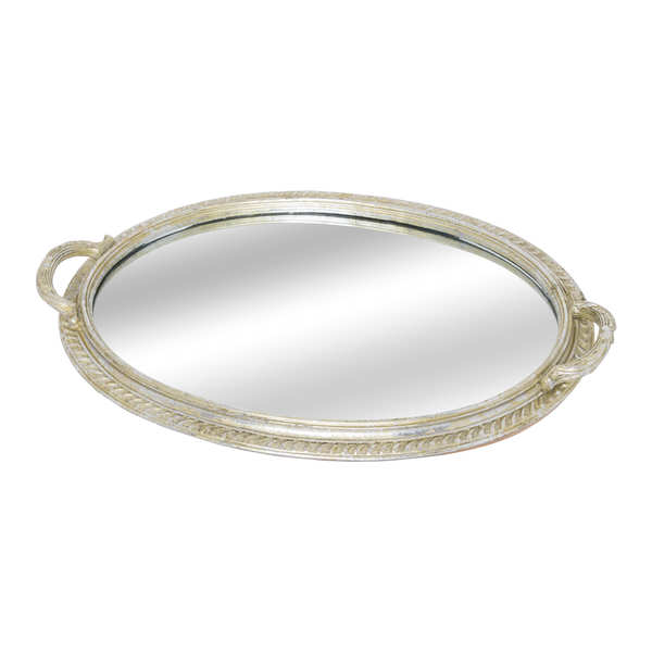 Antique Silver Mirrored Oval Tray With Handles