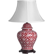 Athos White on Red Patterned Ceramic Table Lamp