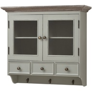 Lyon  Grey  Wall  Mounted  Display  Cabinet  With  Hooks  &  Drawers