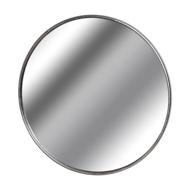 Silver Foil Large Circular Metal Wall Mirror
