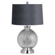 Seraphina Mercury Glass Table Lamp