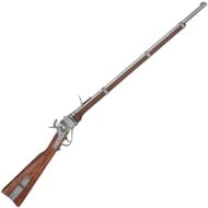 US Military Sharps Rifle 1859