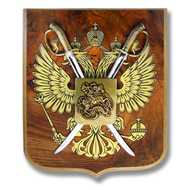 Sheild  With  2  Sword  Wall  Plaque
